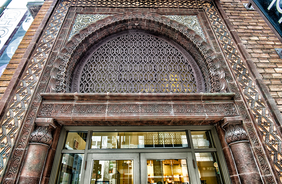 A side entrance to the Medinah Temple building, which was put up for sale in late August. (Jason Marck/WBEZ)