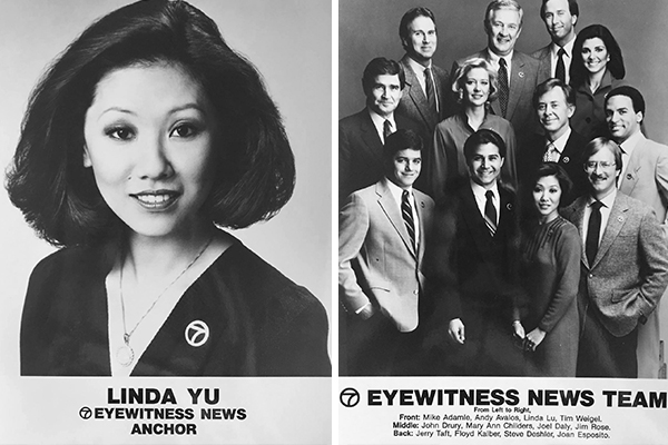 In 1984, west coast-native Linda Yu began anchoring the 4 p.m. news for ABC Chicago. (Courtesy Linda Yu)