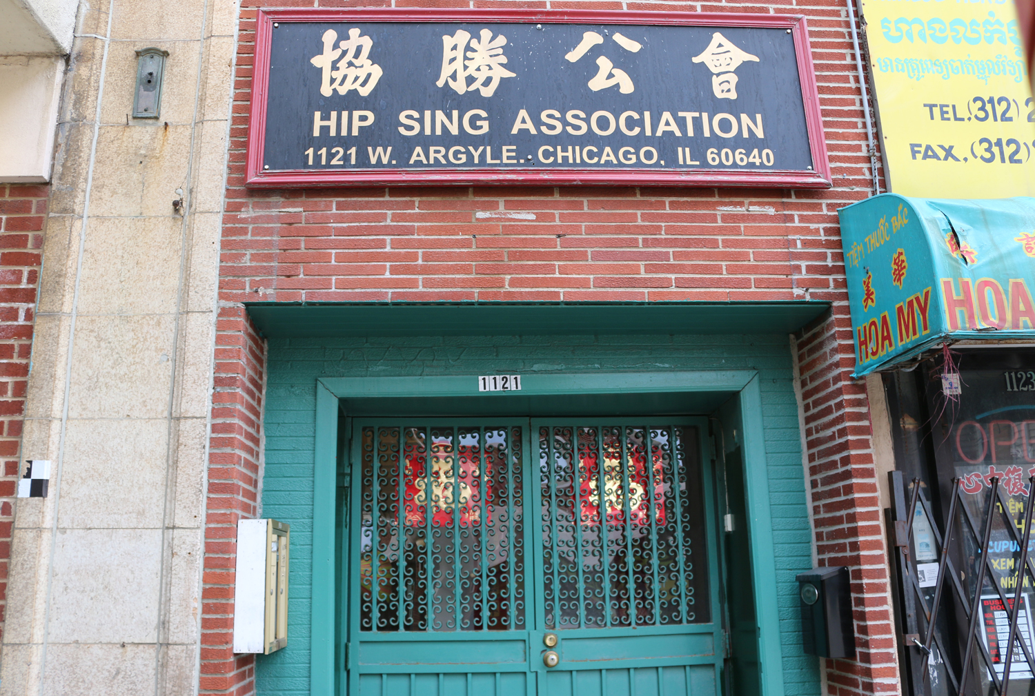 The Hip Sing Association currently has its headquarters in Chicago's Uptown neighborhood. Monica Eng's uncle George, who was a Hip Sing elder, attended meetings at this location next to the Argyle El stop. (Bashirah Mack/WBEZ)