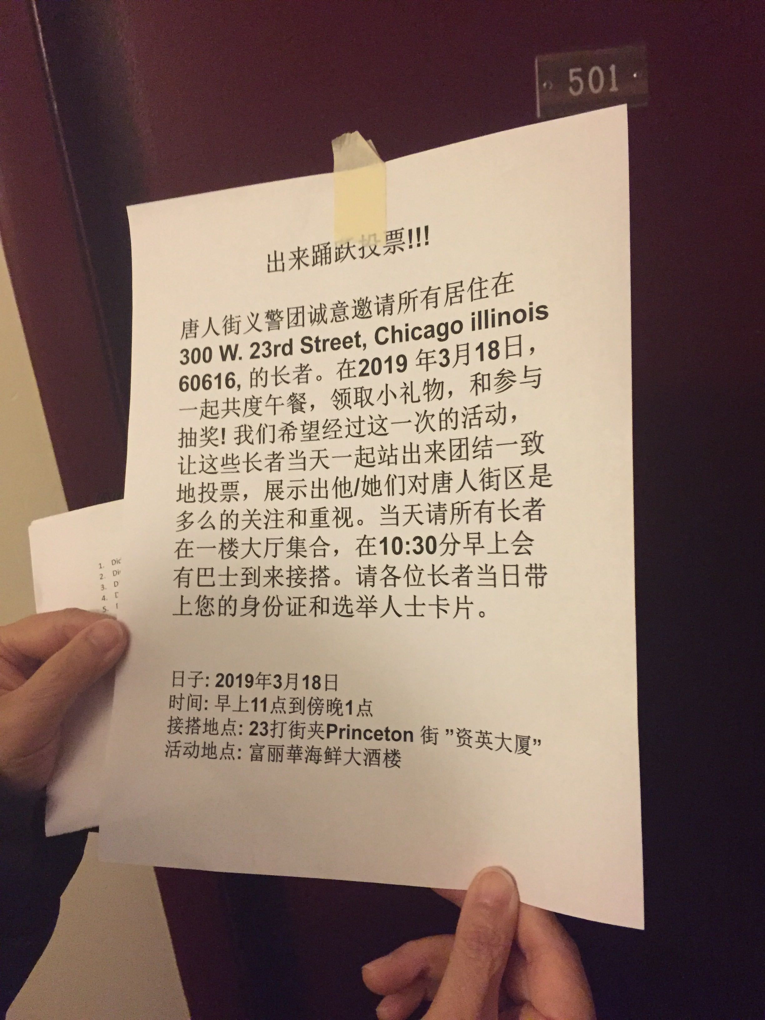 This note was posted on the door of a resident in the Chinatown Elderly Apartments. It indicates that a volunteer policing group invited residents to bring identification and their absentee ballots for a lunch on March 18 with gifts and a raffle.  Advocates say that political campaigns have long targeted Chinatown elderly residents for their votes.