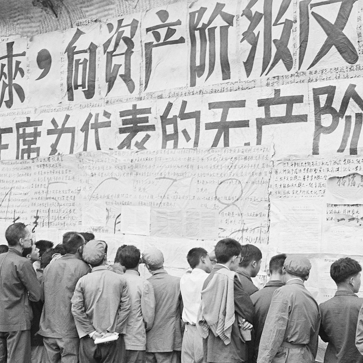communist victory in the chinese civil Communist victory in china 1949 scholarly search cold war revolution: soviet-american rivalry and the origins of the chinese civil war communistvictoryin.