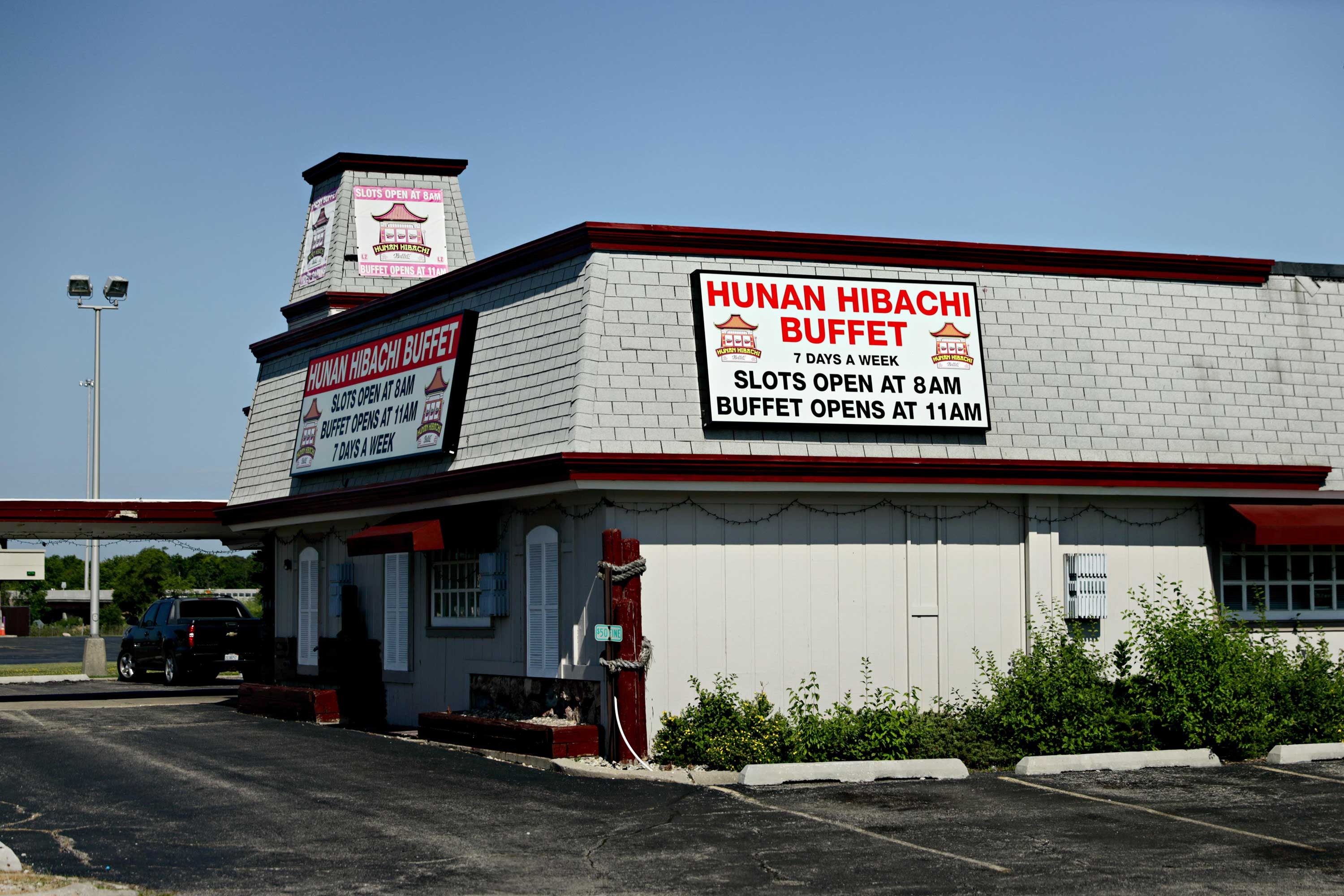Hunan Hibachi Buffet, which currently offers video slots, is located across from the possible site where Waukegan's new casino may be located.