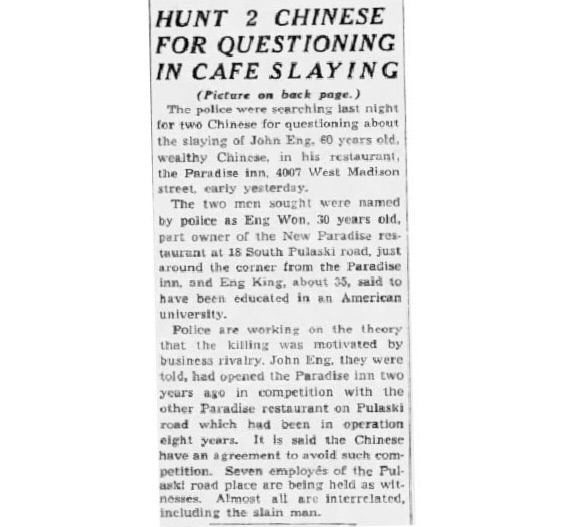 What A Murder In My Family Reveals About Chicago's Chinese
