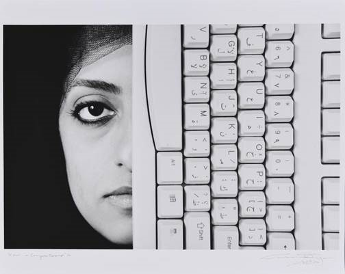 A photograph by Manal AlDowayan, from her 'I am...' series of photographic art dealing with women rights (Courtesy of the artist).