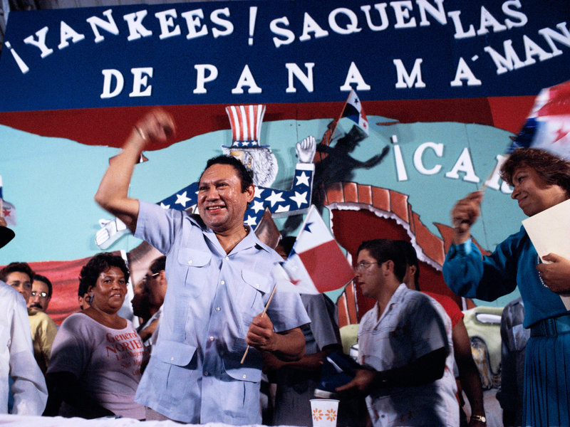 Manuel Noriega with supporters in Feb. 1988. (Bill Gentile/Corbis/Getty Images)