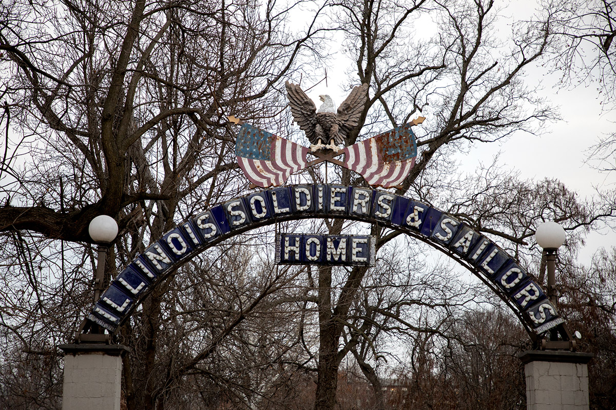 A gate over the property of the veterans' home in Quincy, Illinois (Andrew Gill/WBEZ)
